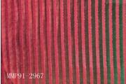 雙色山東綢金蔥燙直條紋